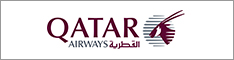 Qatar Airways offer - Best business travel deals with Qatar Airways.