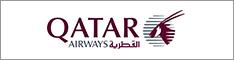 Qatar Airways offer - Best business travel deals with Qatar Airways.